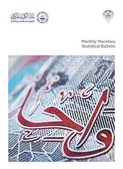 Monthly Monetary Statistical Bulletin